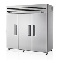 Skipio 3 Door Stainless Steel Upright Freezer SFT65-3